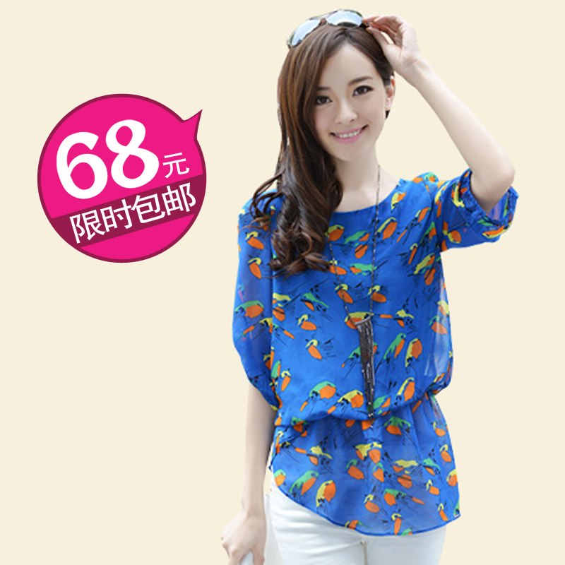 2013 summer high quality women's medium-long fresh fancy sunscreen chiffon shirt half sleeve shirt slim