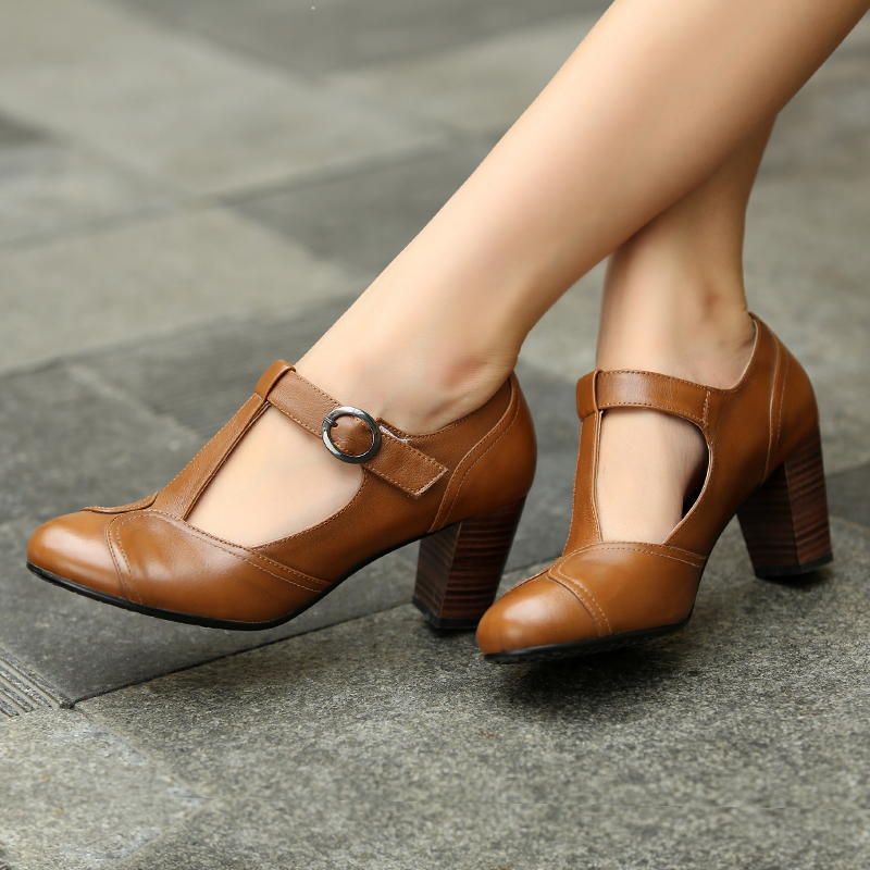 Vintage Brown Shoes 25