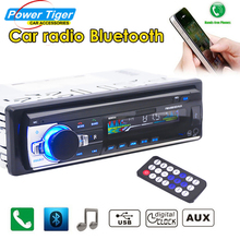 2015 New 12V Bluetooth Car In-dash Radio Stereo Audio Head Unit MP3/USB/SD/AUX-IN/FM Player  In-Dash 1 DIN Free Shipping(China (Mainland))