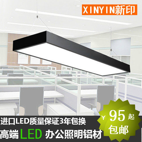 Manufacturers promotional LED office lighting mall office chandelier studio ceiling with hanging wire lights(China (Mainland))