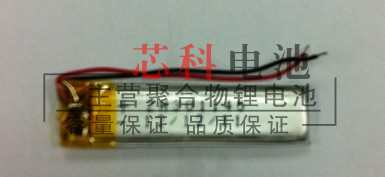 Wholesale 3.7v lithium polymer battery 351045 mp3 mp4 Bluetooth headset recording pen 100MAH(China (Mainland))