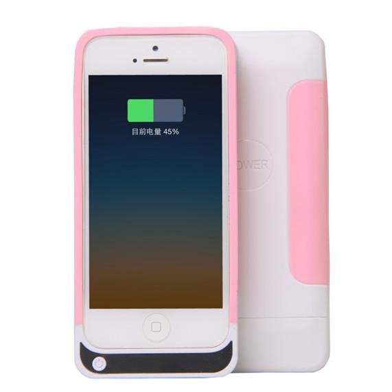 2200mAh Carregador De Bateria Portatil iPhone 5/5S Rechargeable Battery Pack Charger Case Power Bank Backup - Digital Fittings E-shop store