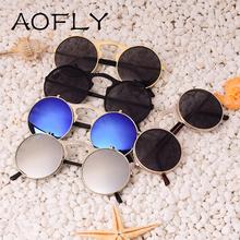 STEAMPUNK Sunglasses Cool