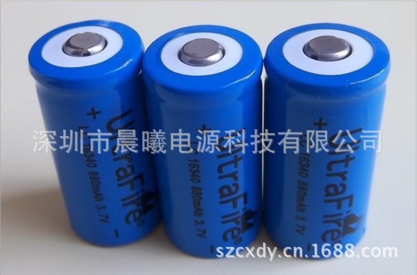 SureFire 16340 lithium battery high capacity 1200mAh lithium 123A lithium battery light torch(China (Mainland))