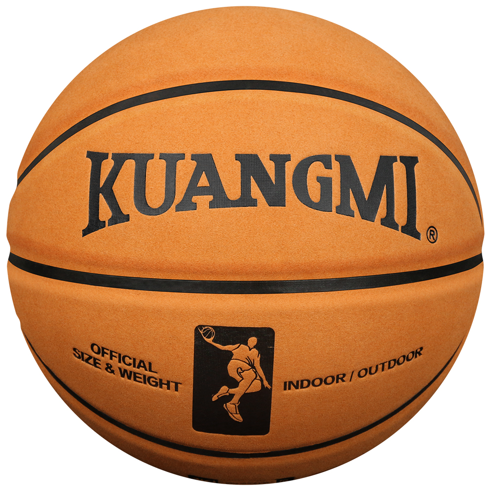 New Kuangmi Basketball Sude Leather Size 7 Basketball Ball Outdoor Indoor(China (Mainland))
