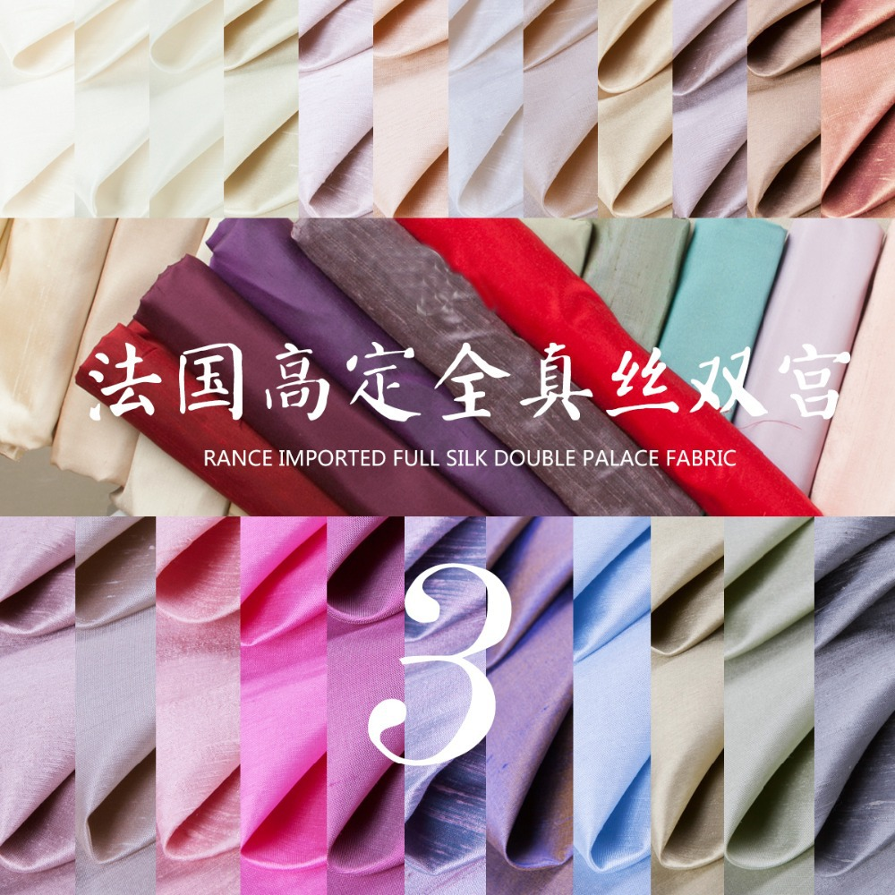 90-110cm wide solid color silk dupion fabric suitable to day and evening dress 21colors available 003(China (Mainland))