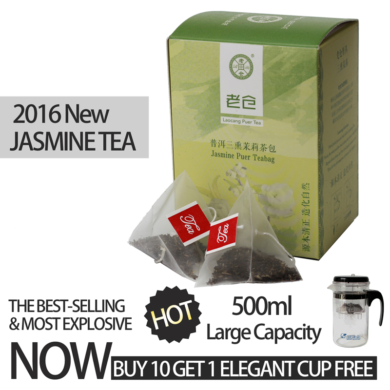 Exquisite box pack Jasmine flower petal puer green tea in pyramid bag,3g*20pcs Pu erh tea bag for slimming to lose weight(China (Mainland))