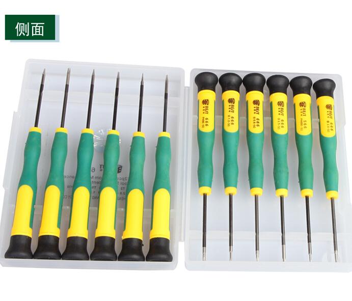 buy 2set lot 12 in 1 screwdriver kit high precision tool multi purpose repair. Black Bedroom Furniture Sets. Home Design Ideas