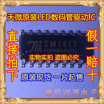 Free shipping 10pcs/lot TM1617 SOP-16 LED driver control dedicated circuit new original(China (Mainland))