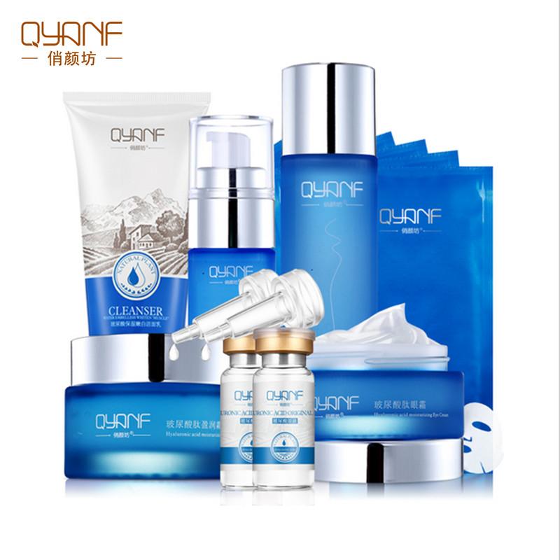 QYANF Hyaluronic Acid instantly Ageless moisturizing face cream eye wrinkle cream essence whitening mask Deep Cleansing beauty(China (Mainland))