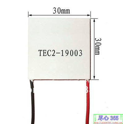 TEC Peltier TEC2-19003 15V 30 30 6mm Thermoelectric Cooler Module Peltier Manufacturers custom-made(China (Mainland))
