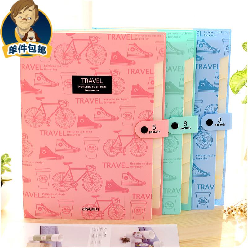 South Korea A4 folder paper clip fan uncle 'folder B276 Music folder folder classification clip(China (Mainland))