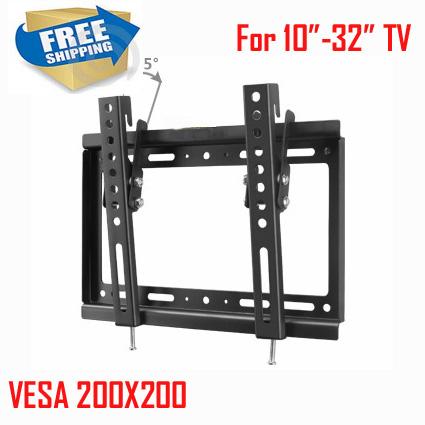 200x200 vesa montage promotion achetez des 200x200 vesa - Support mural tv vesa 200x200 ...