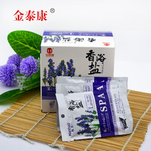 Lavender bath salt bubble foot powder bags 30 g * 15 package(China (Mainland))