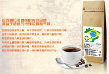 New 227g High quality Brazilian Cerrado Coffee Beans Baking charcoal roasted Original green food slimming coffee