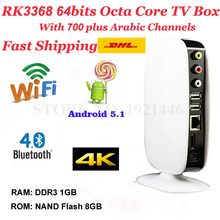 2015 Newest RK3368 Octa Core TV Box Android 5.1 Support Full HD 3D 4K 1GB/8GB With 1 Year Subscription 700 Arabic IPTV Channels