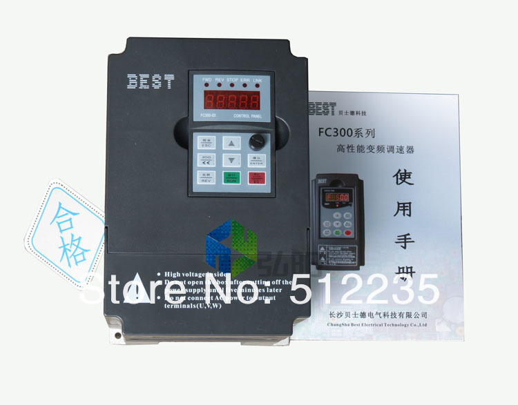 Variable Frequency Drive VFD Inverter 2.2KW 3HP 220V 2.2 kw inverter(China (Mainland))