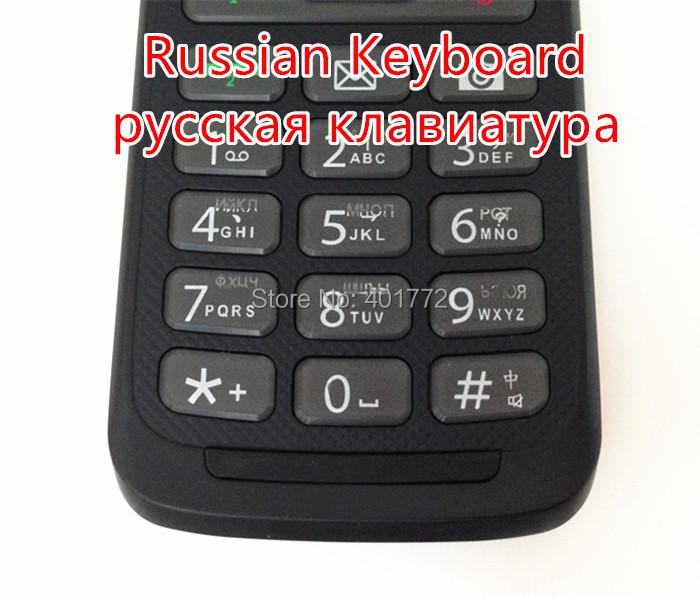 Very Inexpensive Russian 50