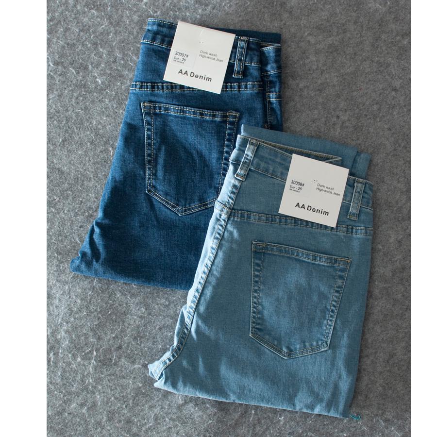 Model Denim Pants Stretch Womens Elastic Waist Loose Jeans Denim Jeans