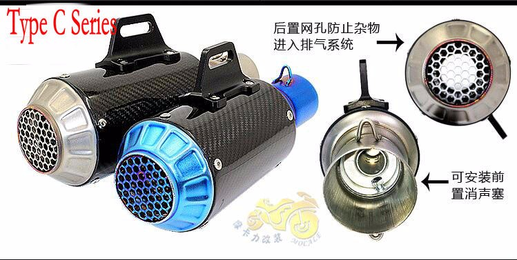 akrapovic yoshimura stainless steel carbon fibre motorcycle exhaust escape moto z750 z1000 cb400 cbr125 bn600 bn300 db killer