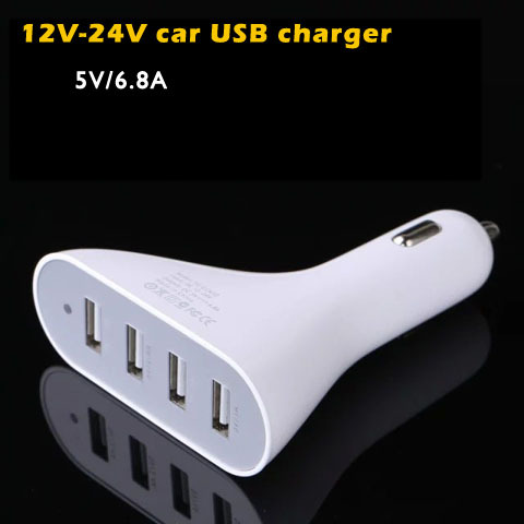 High quality car USB universal charger 12v and 24v auto adapter 4 port for iphone 6 5s ipad mini samsung galaxy all smart phone(China (Mainland))
