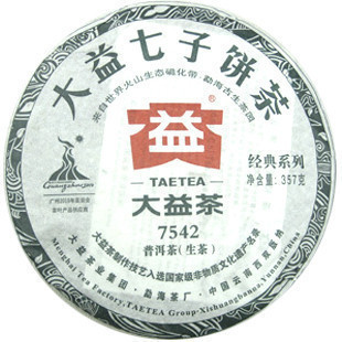 2010 year 357g Chinese yunnan menghai 7542 puer tea raw puerh tea China raw pu er