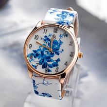 Vendido 2015 porcelana azul y blanca para Mujer de la correa de Reloj de moda ocio Reloj de cuarzo relógio Feminino Mujer Reloj