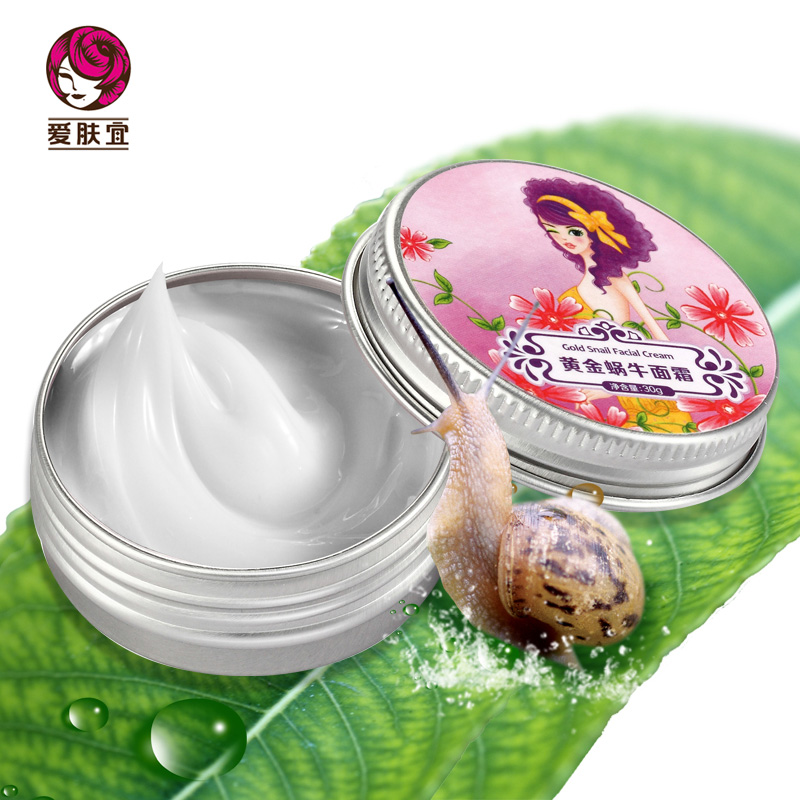 AFY Gold Snail Cream Moisturizing Whitening Face Care Anti wrinkle Nourish Snail Repair face cream skin care Day Cream(China (Mainland))