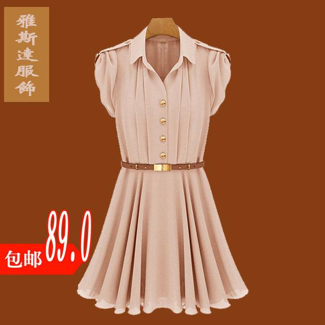 2013 women's plus size fashion short-sleeve silk long skirt slim chiffon one-piece dress