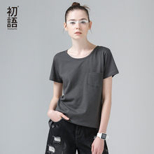 Buy Toyouth 2017 Summer New Arrival Women Clothing Cotton 100% T-Shirts O-Neck Short Sleeve Solid Tees Female All-Match Base Tops for $11.00 in AliExpress store