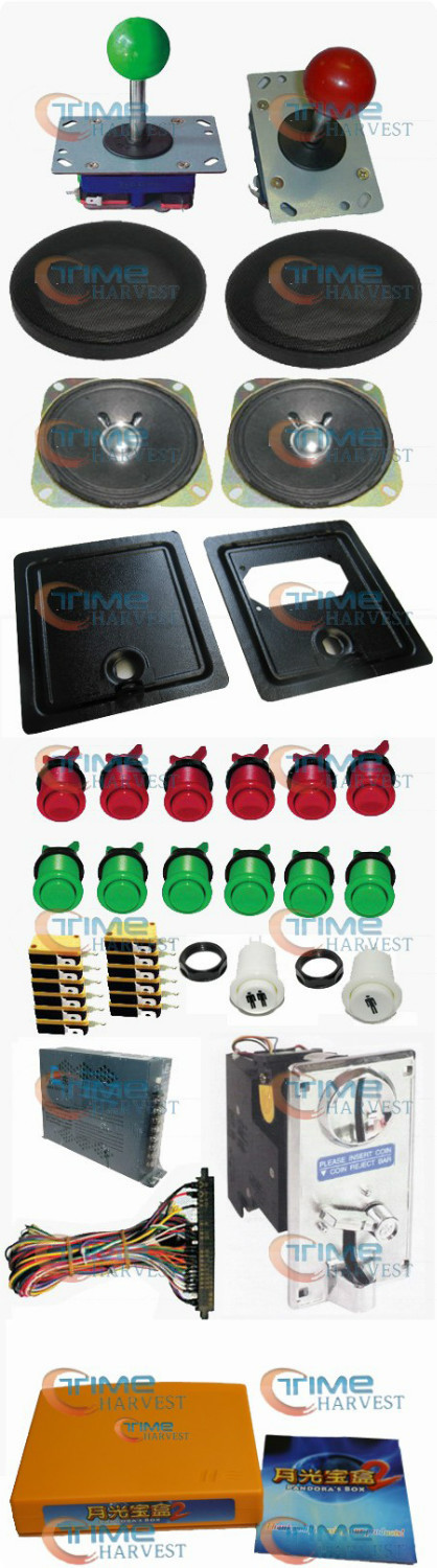 Arcade parts Bundle kits With 400 in 1 PCB Pushbutton Coin door Coin acceptor Joystick to Build Up Arcade Machine By Yourself(China (Mainland))