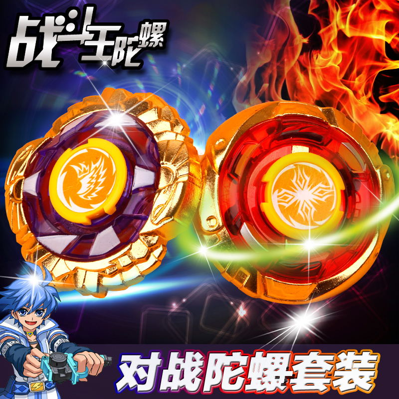 2016 hot sale new Classic toys beyblade metal fusion spinning top gyroscope beyblade metal masters kids games beyblade yoyo(China (Mainland))