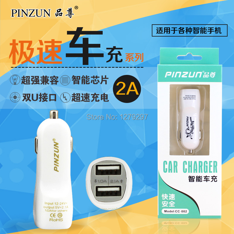 Dual usb charge car head hyperspeed mini car charger head mobile phone charger box(China (Mainland))