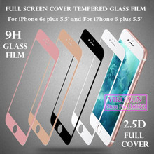 for iPhone 6s plus i6+ 5.5″ Full Coverage Premium Tempered Glass Screen Protector mobile protective film clear explosion proof