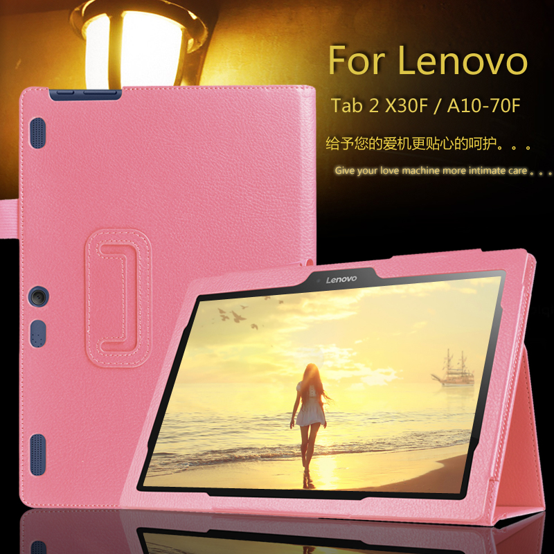 Lenovo Tab 2 A10-70F/L Tablet Cover 10.1 inch Fashion Stand Flip Lenovo A10-30 X30F Leather Protective Case + Film + Pen