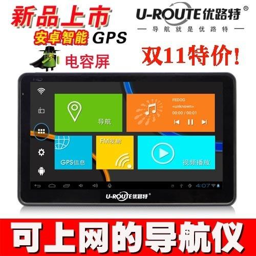 New arrival s6 7 hd intelligent gps navigator wifi built-in 8g
