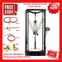 ANYCUBIC Kossel Delta 3D Printer Kossel Linear Guide Rail Delta Printer Version DIY Kit with j-head and Filament nozzle For Free