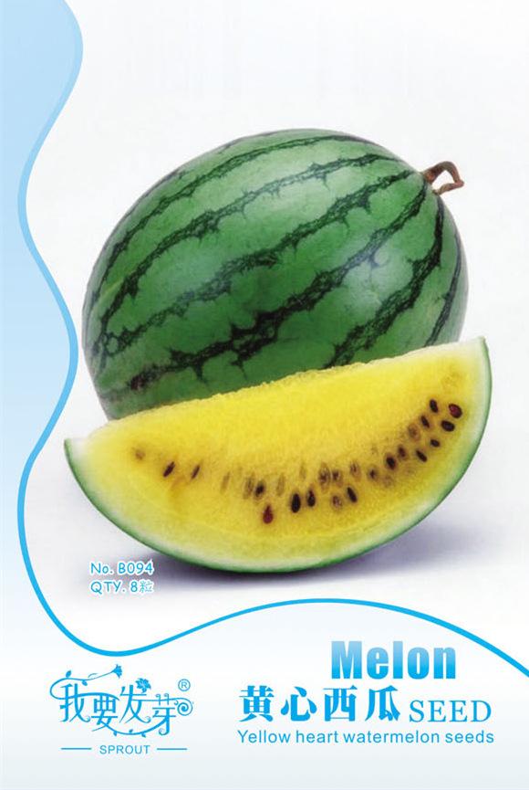 Original pack watermelon seeds rare Yellow heart watermelon super sweet citrullus lanatus, high yield fruit seeds - 8 pcs(China (Mainland))