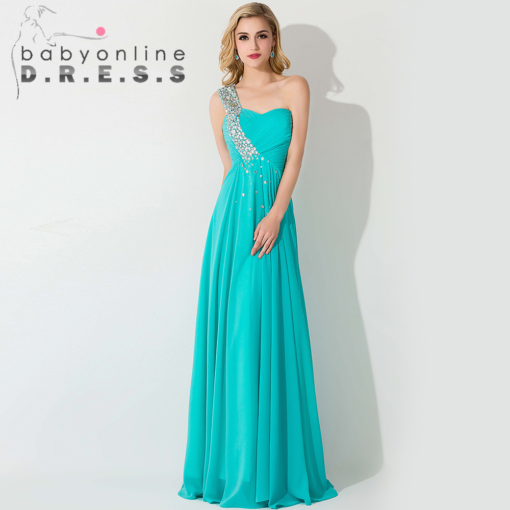 Maternity Prom Dresses | Cocktail Dresses 2016