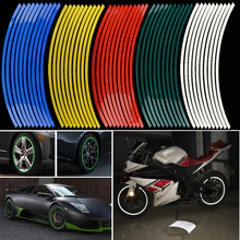 """Newest! 16 Pcs Strips Wheel Stickers And Decals 14"""" 17"""" 18"""" Reflective Rim Tape Bike Motorcycle Car Tape 5 Colors Car Styling(China (Mainland))"""