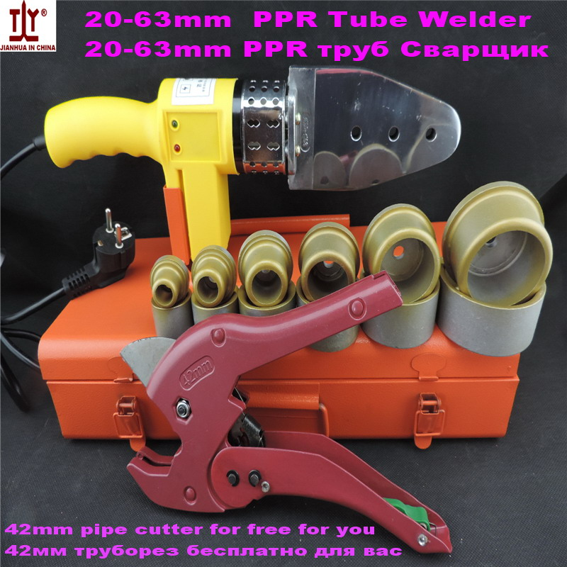 Free Shipping Plumber tools 20-63mm 220V/110V 800W Automatic plastic pipe welding machine/ppr pipe welding machine Tube welder(China (Mainland))