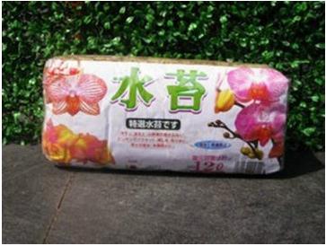 Органические удобрения из Китая