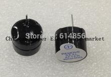 25PCS Active Passive Buzzer Alarm 5V Sounder speaker Buzzer