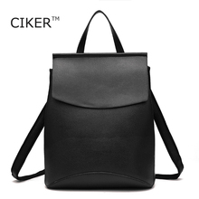 CIKER Famous brands women leather backpacks New high quality travel bags cute school bags for teenage girls book bag mochila(China (Mainland))