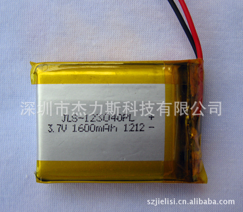 Jiangsu factory supply lithium polymer battery 123040PL1600mAh alarm bell dedicated(China (Mainland))