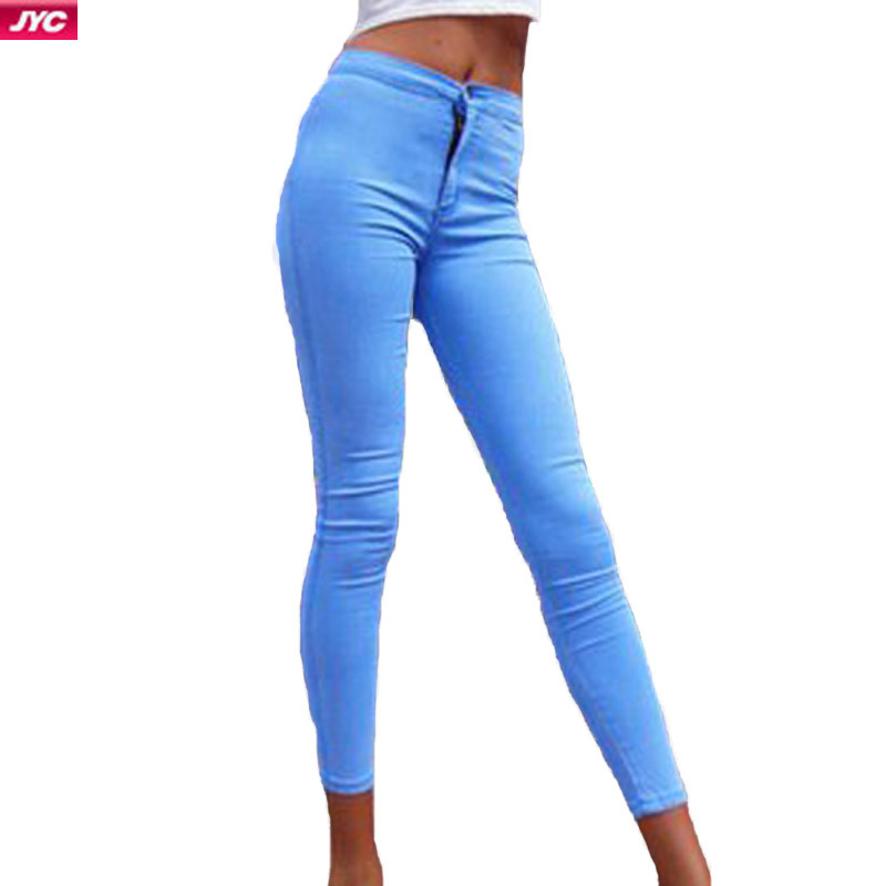 Hot 2015 New Fashion Jeans Women High Waist Elastic Slim Women Denim Pencil Pants Sexy Long ...