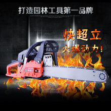 Free shipping  High-power Chainsaw Gasoline Saw Imported Chain Felling Easy Start