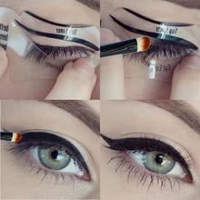 2pcs Perfect Cat Eye & Smokey Eye Makeup Eyeliner Models Template Top Bottom Eyeliner Card Auxiliary Tools Eyebrows Stencils(China (Mainland))