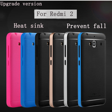 New Upgraded version Bumblebee Hybrid case For xiaomi redmi 2 High quality PC frame+Silicone back cover for Xiaomi redrice2