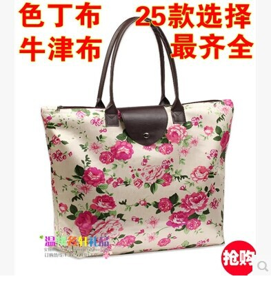 2015 Real Shopping Bags 542# Satin Oxford Fabric Shopping Bag Folding Waterproof Eco-friendly Leather Tote Women's free Shipping(China (Mainland))